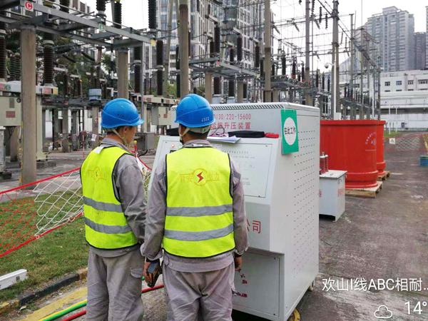 君安电力圆满完成110kV 欢山Ⅰ线电缆交流耐压试验、线路参数测试